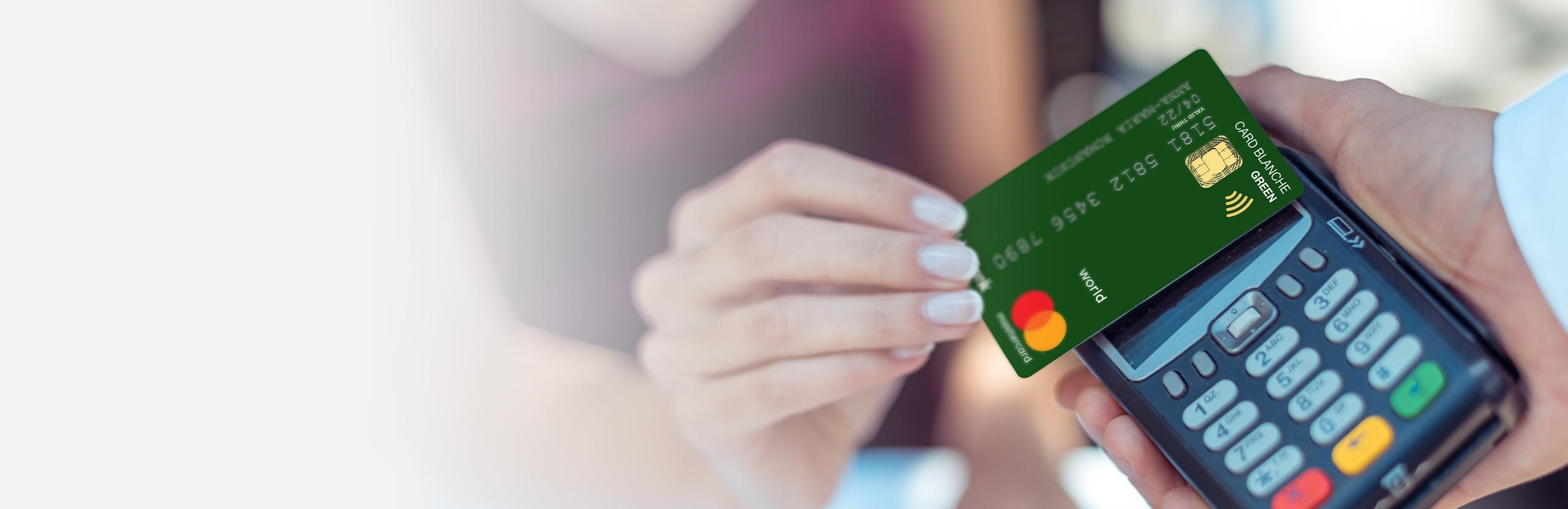 Платіжні картки для виплат