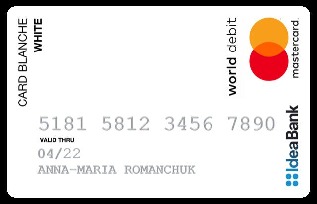 Кредитна картка Card Blanche Online
