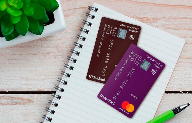 Платіжні картки Card Blanche